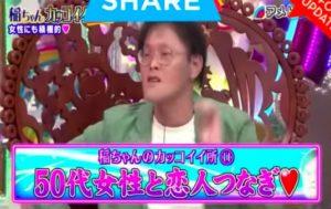 inadanaoki5