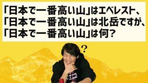 izawatakushi6