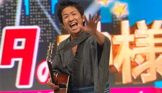 【ギター侍】波田陽区は2020年現在レギュラー多数で福岡在住!「都落ち」のきっかけが哀しすぎる・・・【残念!】