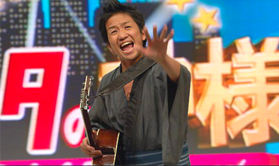 ギター侍】波田陽区は2020年現在レギュラー多数で福岡在住!「都落ち ...
