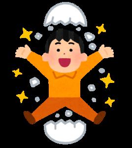 hatayoku5