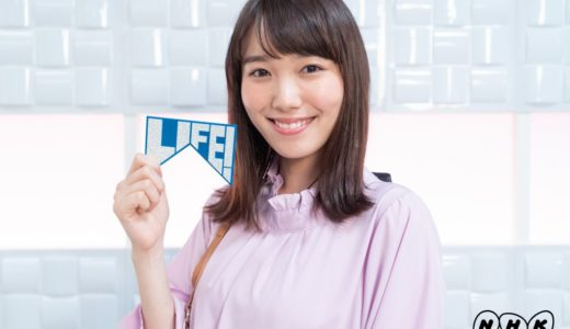 女優・江口のりこが2020年現在結婚していないのは独特の結婚観のため!DV疑惑の元カレの正体やTBS安住アナとの関係は?