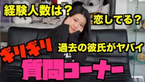 hime5