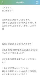 kageyama8