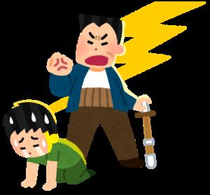 oikawa10