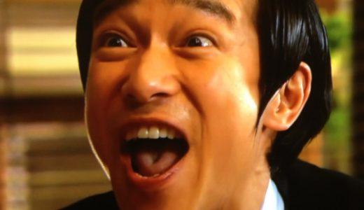堺雅人の弟は陶芸家・堺克弘と音楽家・堺輝の二人!兄弟全員クリエイターなのは生い立ちが影響?【画像アリ】