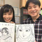 小島瑠璃子に「性格悪い」「嫌い」の声が鳴りやまない理由を徹底調査!嫌われ方がよく似ている「花より男子」のキャラとは?