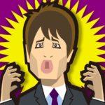 林修の妻・裕子は大学勤務の女医&研究者!なれそめや推定年収は?長男に対する独自の教育法や養子説の真相まで徹底調査!